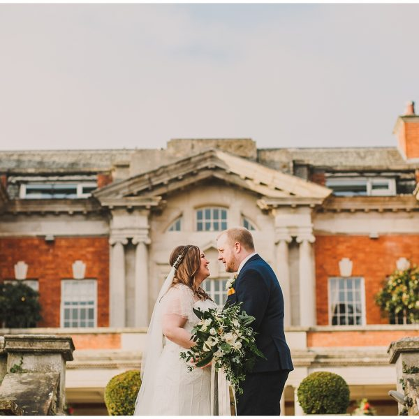 Best Lancashire Wedding Venues